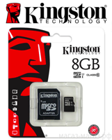 Micro SD Kingston 8GB