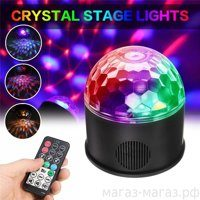 Диско-шар мини Crystal ball Light 12см