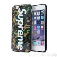 Чехол для iPhone 6/6Plus Supreme Military